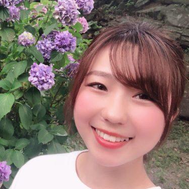 廣田 夏穂