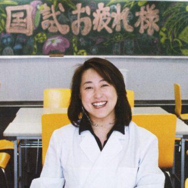 児島恵美子先生