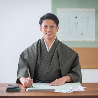 川北 勝平先生